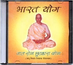 Yoga Cds,Buy Yoga Books